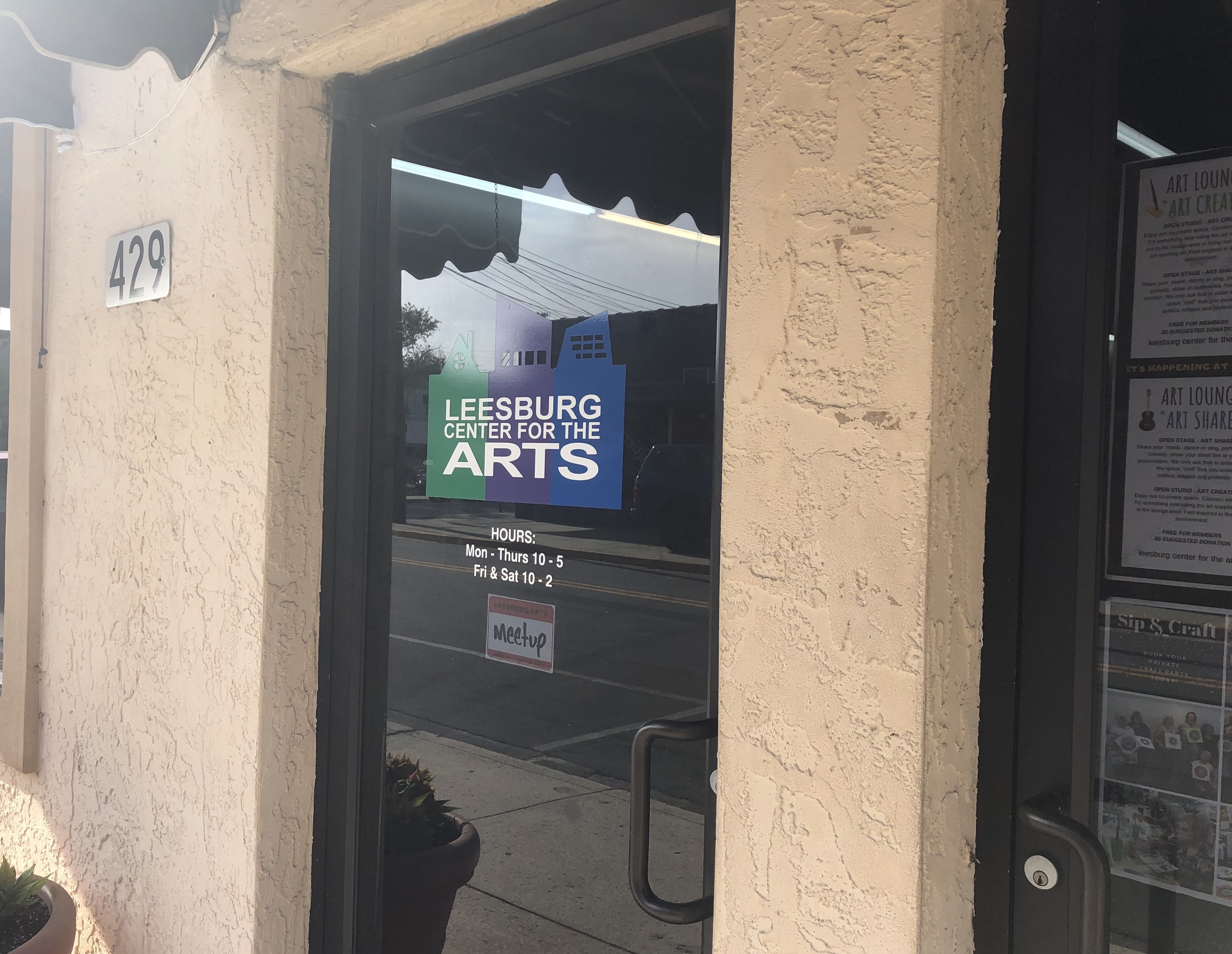 Leesburg Center for the Arts_downtown leesburg, fl